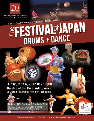 The Festival of Japan Drums and Dance