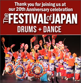 The FESTIVAL of JAPAN: DRUMS + DANCE